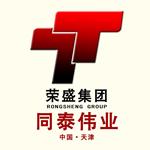 天津荣盛兴耀金属材料有限公司