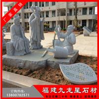 供应人物石雕24孝 二十四孝雕塑 惠安石雕