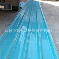 供应FRP(玻璃钢)防腐瓦