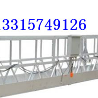 供应山西电动吊篮厂家|电动吊篮配件出售
