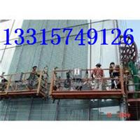 供应沧州电动吊篮|建筑吊篮销售