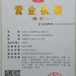 仙桃市天祥测量标志有限公司