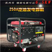 供应250A汽油发电机焊机铃鹿SHL250QW