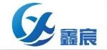 东莞市鑫宸实业有限公司