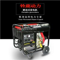 供应5KW遥控启动小型柴油发电机