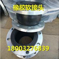 供应脱硫管道DN125耐酸碱橡胶软接头价格