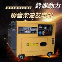 供应5KW单三相两用柴油发电机