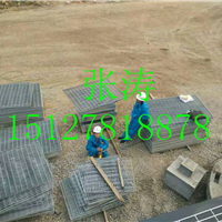 湘潭操作平台钢格栅板生产安装厂家