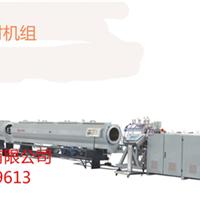 高速pe管材生产线/排水管材生产线
