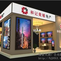 南京展柜厂-和记黄埔房地产展厅搭建软装