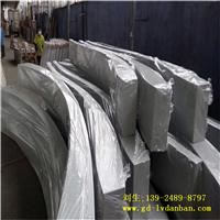 异形铝方通铝板焊接木纹表面材料