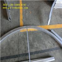 铝板雕刻焊接铝方通艺术天花吊顶