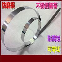 特硬不锈钢带 301精密不锈钢带材
