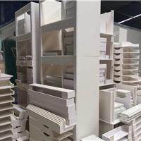 白色高密度质美价廉pvc发泡板材浴室柜