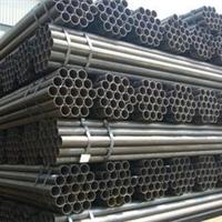 昆明焊管厂家  昆明焊管批发  昆明焊管厂家