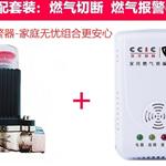 厨房电器 然气报警器哪家好 燃气报警器价格