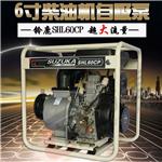 供应6寸柴油机自吸泵SHL60CP