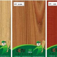 品牌板材代理  中国板材十大品牌百的宝全国招商