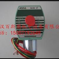供应美国ASCO电磁阀EF8320G184