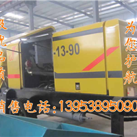 湖南柴油机混凝土泵|稳定中求发展|产业素质