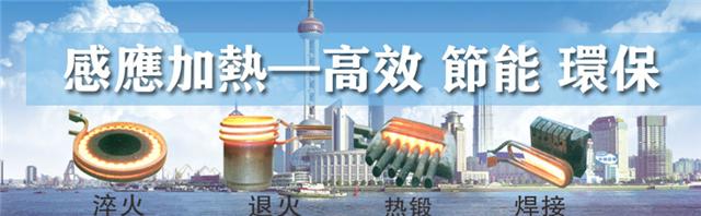 永康市建金电子设备厂