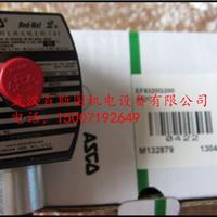 ASCO电磁阀JPISG551A301MO