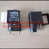 ASCO电磁阀8320G200
