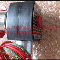 供应美国ASCO电磁阀EF8320G186