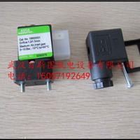 供应美国ASCO电磁阀EF8320G184MO特价现货
