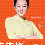 广州市艾依格家居制品有限公司
