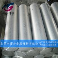 LY12高强度铝合金棒