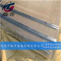 2A14进口铝合金棒密度