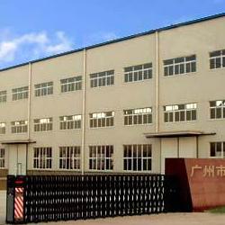 广州市通骏机械设备有限公司