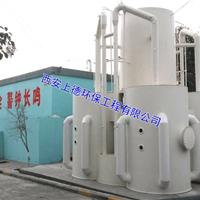 饮用水处理设备|饮用水过滤设备