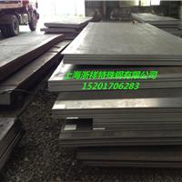 09CuPCrNi-A板面平整开板10吨以上8折优惠