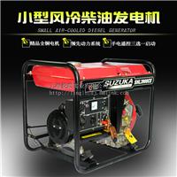 供应3KW遥控柴油发电机SHL3900CE
