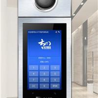 供应 太川科技 数字可视对讲TC-3000D-X