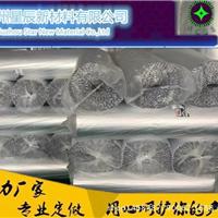 直销双层纳米气囊 防火双层双面铝箔气泡膜