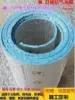 XPE隔热材/泡棉隔热材/铝箔隔热材