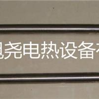 供应U型引出杆加热管非标加热管旭尧制造