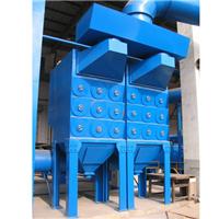 供应青海西宁铝厂HMTZ型单机滤筒脉冲除尘器