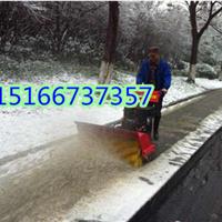 冬天必备浩鸿手扶式扫雪机积雪抛雪机型号