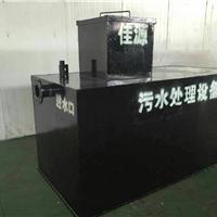 地埋式一体化污水处理设备 西宁