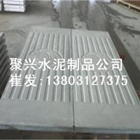 混凝土高压电缆盖板生产原理