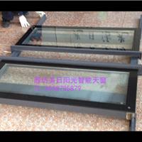 厂家供应 对开平移窗 质量保证 价格合理
