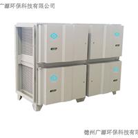 低温等离子净化器废气治理专业厂家广源环保