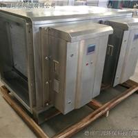 广源环保光氧空气净化器高效节能达标排放
