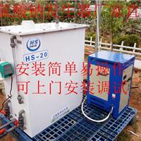 供应次氯酸钠发生器电解食盐法