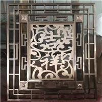 供应家居客厅拉丝仿古铜不锈钢陶瓷隔断