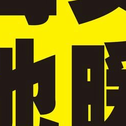 青岛海文工贸有限公司